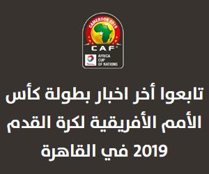 مصر اليوم -