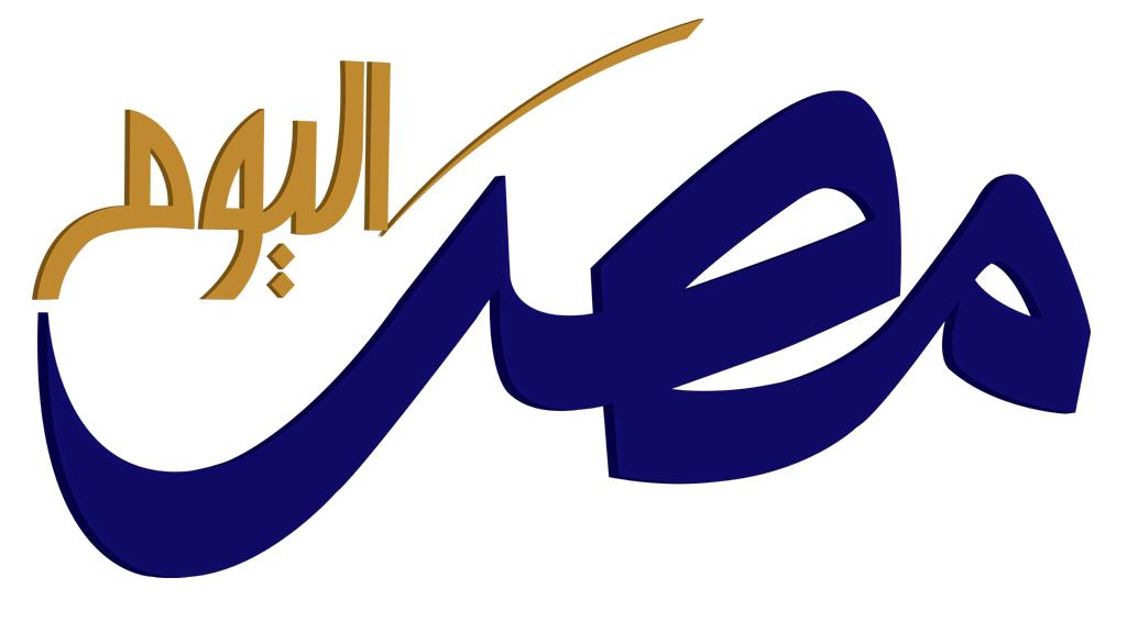 أخبار مصر والعالم العربي | مصر اليوم