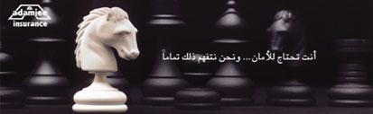 مصر اليوم - أخبار الإقتصاد والمال  إقتصاد عربى ودولي  مصر اليوم